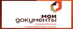 МФЦ Кулинского района