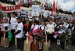Парад 70-летию Победы 9 мая 2015 года