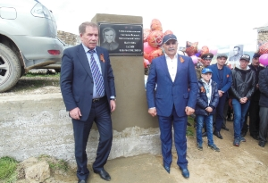 Открытие нового памятника в селе Кани_1